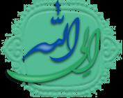 لوگوی وبسایت الی الله